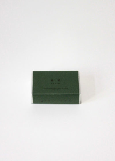 Mutenkasekkenhonpo-Greentea1