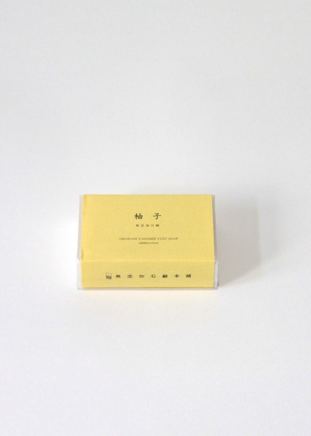 Mutenkasekkenhonpo-Yuzu1