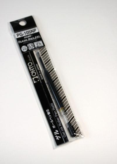 Ohto-Rays-Flash-Dry-Gel-Pen-Ink2