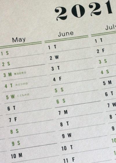 Postalco-One-Year-Wall-Calendar-2021-02